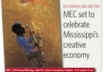 MEC Set to Celebrate Mississippi's Creative Economy