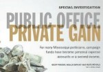 Clarion Ledger: Public Office, Private Gain
