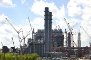 Kemper County Clean Coal Plant