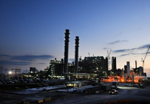 Kemper County IGCC Power Plant