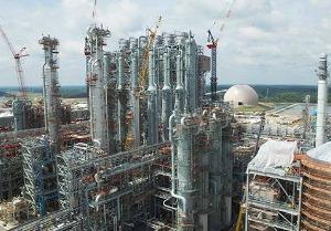 Mississippi Power Kemper County IGCC Plant
